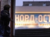 capt-1035485746-russia_theater_raid_mosb152